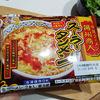 揚州商人のスーラタンメン!自宅用チルド麺、本物と比較☆★