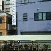 【東京2020大会・オリンピック】肝心なところで見られなかった須崎優衣の金メダル(閉会式も)