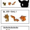 【犬漫画】遠近法