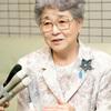 【動画あり】横田早紀江 参議院 北朝鮮による拉致問題等に関する特別委員会の参考人として登場