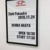 UCHIDA MAAYA Zepp Fukuoka(2019-11-24)