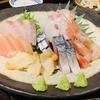 経堂 魚のタナ