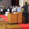 記念品授与式・卒業式予行演習