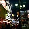Minami Ginza Street(Ohmiya,Saitama), 2018/07/27