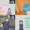 【無料】VR短編美少女ゲーム Live2D VR Girls 感想