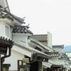 徳島のうだつのあがる町!【脇町】の見所まとめ 観光編