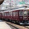 阪急7026Fが西宮へ回送
