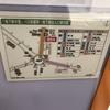 いまざとライナーから大阪メトロへの今里駅での乗り換えは…