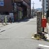 パワースポット巡り(668)(669)多田神社、三ツ矢サイダー発祥の地