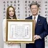 長崎原爆の日と安室奈美恵さん翁長知事追悼コメント全文ほかアレコレ