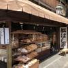京のおかき処 船はしや 三条大橋  いろんな意味で興味深い老舗