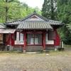 【鹿児島県志布志市】松山神社