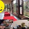 """【糸魚川市】『谷村美術館』で""""ゆりやん""""に似てる仏像を見て、屋内から見る庭園『玉翠園』の喫茶スペースで「バタバタ茶」を飲みました^^"""