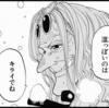 2018.12/1~12/31 さよなら月報