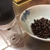 手挽きコーヒーミルを買いました by あっつ