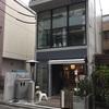 再訪!Cafe SHOZO@青山