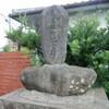 「農道改修記念碑」