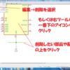 kicadの使い方(回路図編)