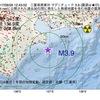 2017年09月29日 12時43分 三重県南東沖でM3.9の地震