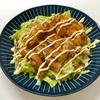 めちゃウマ鶏照り焼きのサラダ