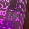 A.B.C-Z『Star Line travel concert』- 花言葉の予言は的中。Love-tuneとA.B.C-Zのかわいい関係が予想以上だったこと