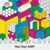 新アルバム「SENSE or LOVE」BANGER NIGHTな夜更け  Hey!Say!JUMP11年目の証人