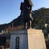 【旅行】ぶらり西日本の旅/鳥取城跡と鳥取砂丘を訪ねる
