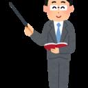 ブログは日本語教師の歩く鏡である