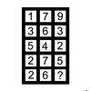 【算数パズル】ハテナに入る数字は???