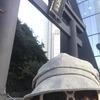 日枝神社は見ていた
