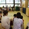 第2回 「体験保育&説明会」開催!