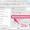 Macで外付けディスプレイを使うと「通知」が表示されない場合の解決方法