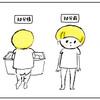 「うーぬんの着替え」の巻