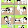 【よとさくちゃんとたごさくちゃん】~やまびこさん4~