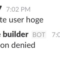 メルカリを支える bot の技術