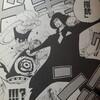 ワンピースブログ[三十七巻] 第347話〝六式〟