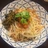 づゅる麺 池田(目黒):冷やしチェンマイ