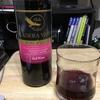 安くてさっぱりとした赤ワイン【レビュー】『LADERA VERDE Red(ラデラ・ヴェルデ レッド)』メルシャン