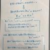 第10回教師塾 哲学対話体験レポート