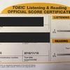 TOEIC800点突破!自己流スコアアップの方法や私が考える英語学習について