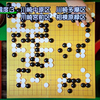 NHK囲碁トーナメント 2016年7年17日 ~ 地震速報