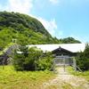 【登山】筒上山・岩黒山~石鎚山系が一望できる素敵なお山~