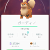 ポケモンGOランニング59 60 61匹目