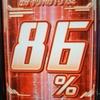 【エウレカ3】勝利期待度86%!無欲が勝利を呼んだ日