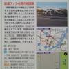 【静岡県】湯沢平公園駐車場