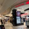 ド弾丸シドニー旅行@シドニー空港の免税フロアで南半球味わい尽くし