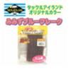 【バークレイ】プロショップオリカラ「パワークローラー、マイクロクローラーみみずブルーフレーク」発売!