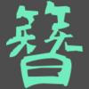 【おかずの代用ができるお菓子】Sozaiのまんまシリーズってどうなの?実際に食べてみましたっ