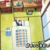 【アニメ】ヒーリングっど♥プリキュア第8~9話雑感(6/14第8話おさらい雑記追加)