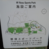 【三密回避】マイナー散歩ルートセレクション【栃木県北メイン】